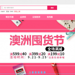 translate-your-website-into-chines