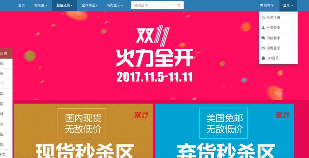 chinese localization for ecommerce