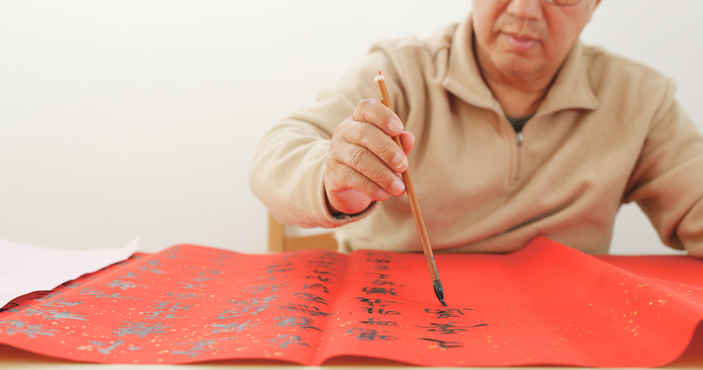 translate english to traditional chinese services