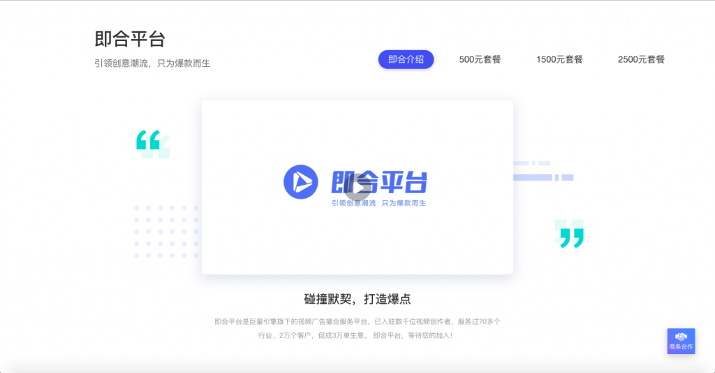how much does douyin paid ads cost
