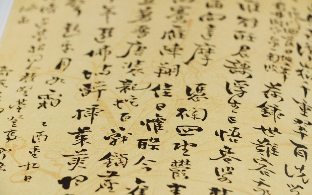 English to Simplified Chinese or Traditional Chinese – How to Get Both at Lower Costs